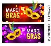 mardi gras brochure banner... | Shutterstock .eps vector #585901274