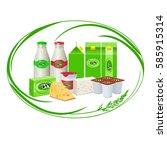 vector illustration. dairy... | Shutterstock .eps vector #585915314