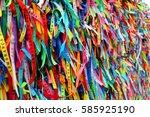 igreja de nosso senhor do... | Shutterstock . vector #585925190