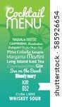 cocktail menu card. | Shutterstock .eps vector #585926654