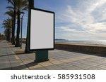 blank billboard mock up in a... | Shutterstock . vector #585931508
