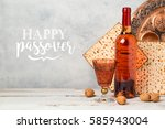 passover holiday greeting card... | Shutterstock . vector #585943004