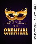 carnival party mask holiday... | Shutterstock .eps vector #585950300