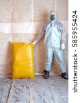 work composed of cellulose...   Shutterstock . vector #585955424