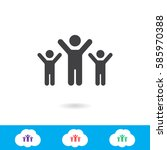 people vector icon | Shutterstock .eps vector #585970388