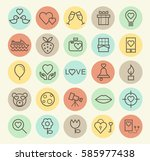 set of isolated universal... | Shutterstock .eps vector #585977438