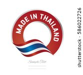 made in thailand flag red color ... | Shutterstock .eps vector #586022726