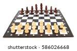 chess | Shutterstock . vector #586026668