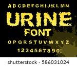 urine font. yellow liquid abc.... | Shutterstock . vector #586031024