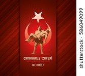 republic of turkey national... | Shutterstock .eps vector #586049099