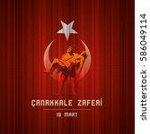 republic of turkey national...   Shutterstock .eps vector #586049114