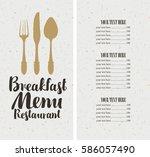 vector restaurant and cafe... | Shutterstock .eps vector #586057490