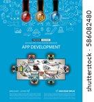 infograph brochure template...   Shutterstock .eps vector #586082480