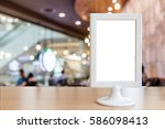 label the blank menu frame on a ... | Shutterstock . vector #586098413