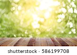 wood floors with soft... | Shutterstock . vector #586199708