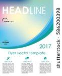vector flyer  corporate... | Shutterstock .eps vector #586200398