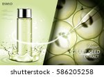 grape seed extract cosmetic ads ... | Shutterstock .eps vector #586205258