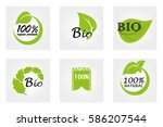 100  natural | Shutterstock .eps vector #586207544