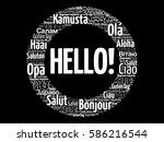 hello word cloud in different... | Shutterstock . vector #586216544