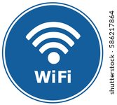 wi fi sign blue. vector. | Shutterstock .eps vector #586217864