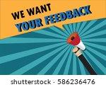 hand holding megaphone to... | Shutterstock .eps vector #586236476