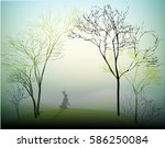 hare in spring forest on the... | Shutterstock .eps vector #586250084