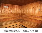 private sauna in a health spa | Shutterstock . vector #586277510
