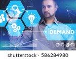 business  technology  internet... | Shutterstock . vector #586284980