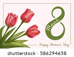 8 march women's day greeting... | Shutterstock .eps vector #586294658