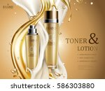 toner and lotion with golden... | Shutterstock .eps vector #586303880