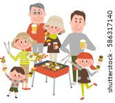 illustration of family enjoying ... | Shutterstock .eps vector #586317140