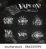 vape labels in vintage style... | Shutterstock .eps vector #586335590