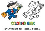 coloring book of funny little... | Shutterstock .eps vector #586354868