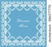 decorative square frame with... | Shutterstock .eps vector #586377770