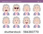 set of grandma facial emotions. ... | Shutterstock .eps vector #586383770