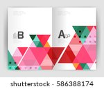 modern business brochure or... | Shutterstock .eps vector #586388174
