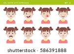 set of kid facial emotions.... | Shutterstock .eps vector #586391888