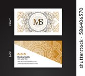 luxury business cards. vintage... | Shutterstock .eps vector #586406570