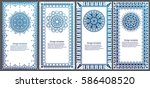 set of cards and invitation... | Shutterstock .eps vector #586408520
