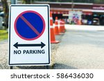 no parking sign beside the road | Shutterstock . vector #586436030