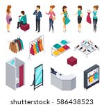 colored and isolated trying... | Shutterstock .eps vector #586438523