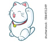 funny and cute white happy cat...   Shutterstock .eps vector #586451249