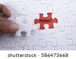 missing piece of puzzle on... | Shutterstock . vector #586473668