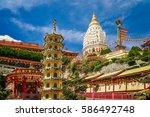 kek lok si temple in penang...   Shutterstock . vector #586492748