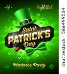 saint patrick's day party... | Shutterstock .eps vector #586499534