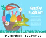 easter holiday concept with... | Shutterstock .eps vector #586500488