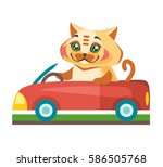 the cat is sitting behind the...   Shutterstock .eps vector #586505768