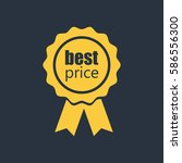 award icon with best price | Shutterstock .eps vector #586556300