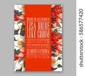 floral wedding invitation | Shutterstock .eps vector #586577420