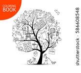 france travel  art tree sketch. ... | Shutterstock .eps vector #586608548